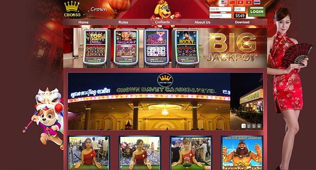 CBO855 - Daftar Casino Online Terpercaya